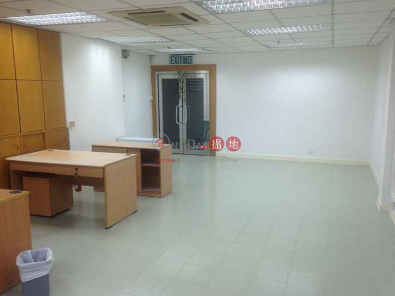 Property Search Hong Kong | OneDay | Industrial Rental Listings, Well Fung Industrial Centre