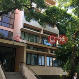 碧濤1期海燕徑4號,愉景灣, 離島