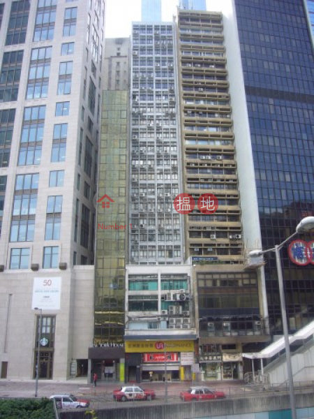 Property Search Hong Kong | OneDay | Office / Commercial Property | Rental Listings, Office for Rent - Central