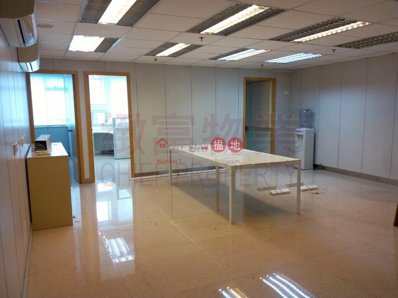 Laurels Industrial Centre, Laurels Industrial Centre 泰力工業中心 Rental Listings | Wong Tai Sin District (skhun-06080)