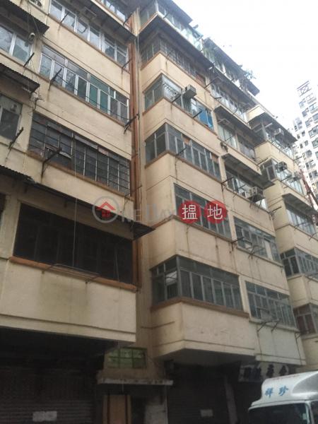 啟明街35號 (35 Kai Ming Street) 土瓜灣|搵地(OneDay)(2)