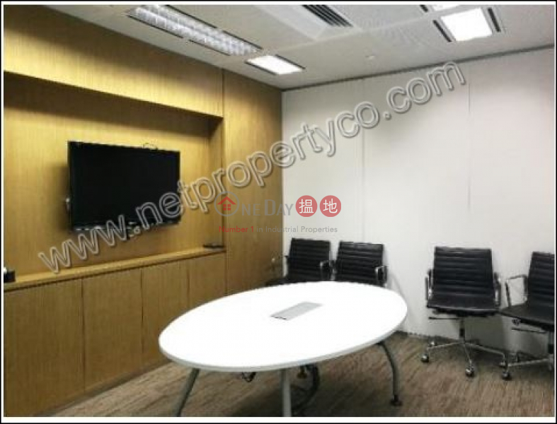 Property Search Hong Kong | OneDay | Office / Commercial Property, Rental Listings Prime location office for Lease