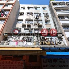 Sun(New) Yan Hing Building|新仁興樓