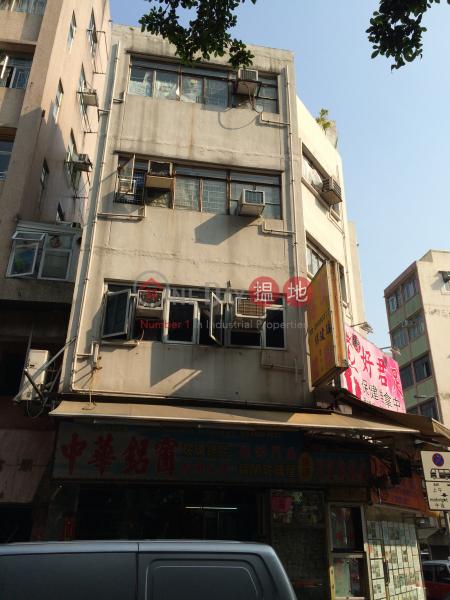 積存街32號 (32 Chik Chuen Street) 大圍|搵地(OneDay)(1)