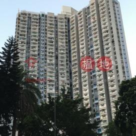 Fu Heng Estate Block 8 Heng Wing House|富亨邨 亨榮樓8座