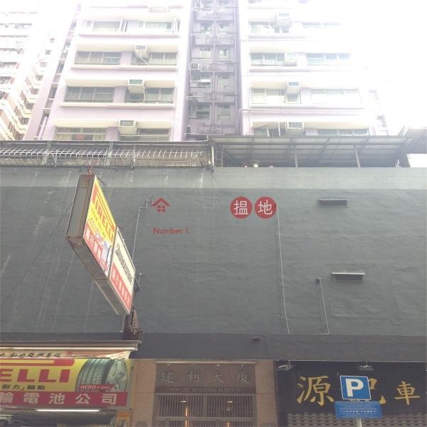 Kin Lee Building (Kin Lee Building) Wan Chai|搵地(OneDay)(3)