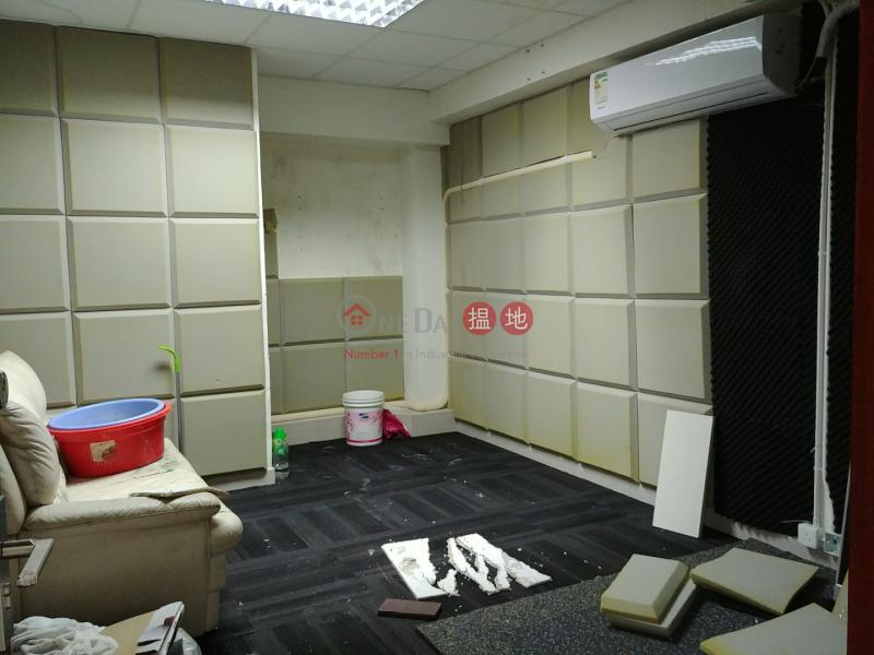 Property Search Hong Kong   OneDay   Industrial, Rental Listings   N/A