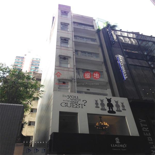 永豐閣 (Wing Fung Court) 灣仔|搵地(OneDay)(2)