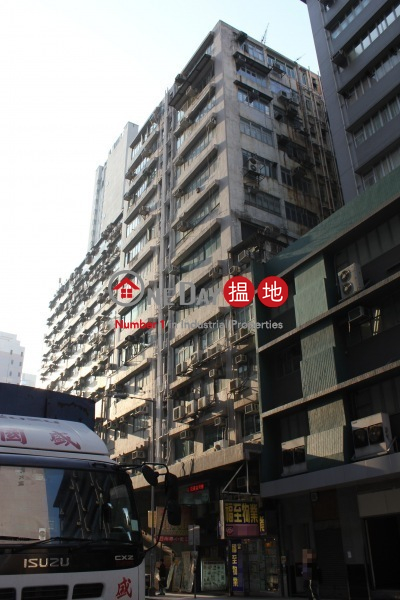 Winsum Industrial Building, Winsum Industrial Building 永盛工業大廈 Rental Listings | Cheung Sha Wan (fuyue-03572)