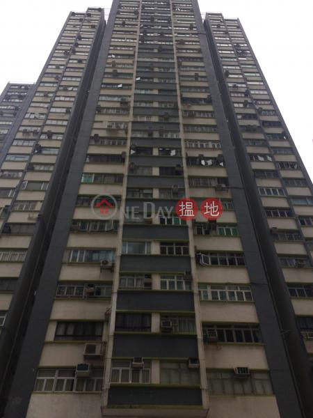 怡安大廈 (Yee On Building) 銅鑼灣|搵地(OneDay)(5)