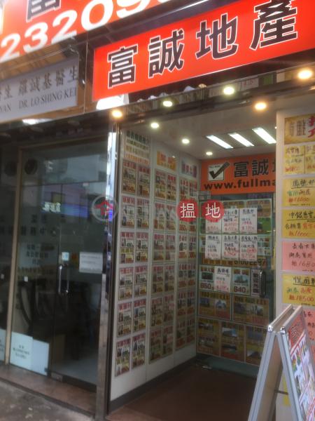 16-18 Wan Fung Street (16-18 Wan Fung Street) Tsz Wan Shan|搵地(OneDay)(3)