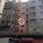 明輝樓 (Ming Fei Building) 東區金華街20-22號|- 搵地(OneDay)(3)