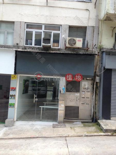 Third Street, 5-7 Third Street | Western District, Hong Kong | Sales, HK$ 8M