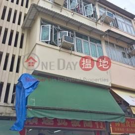San Kung Street 18 新功街18號