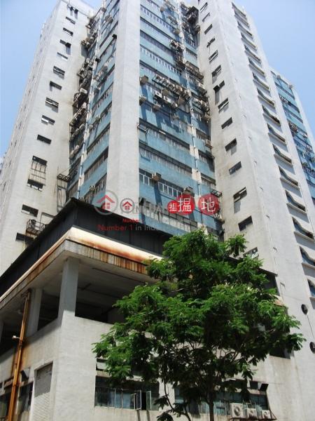 富騰工業中心|沙田富騰工業中心(Fo Tan Industrial Centre)出租樓盤 (vicol-02534)