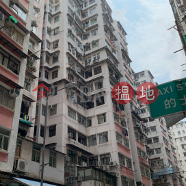 On Cheong Building On Wo Gardens,To Kwa Wan, Kowloon