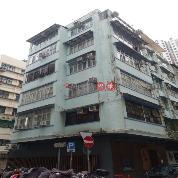 布朗街21號 (21 Brown street) 銅鑼灣|搵地(OneDay)(5)