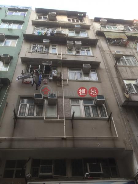On Hong House (On Hong House) Tsz Wan Shan|搵地(OneDay)(2)