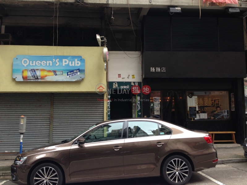 廟街272-274號 (272-274 Temple Street) 佐敦 搵地(OneDay)(1)