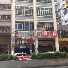 駱克道111號,灣仔, 香港島