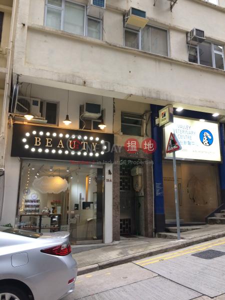 源遠街15號 (15 Yuen Yuen Street) 跑馬地|搵地(OneDay)(2)