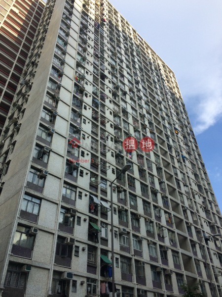 Shing Hei House Kwai Shing East Estate (Shing Hei House Kwai Shing East Estate) Kwai Chung|搵地(OneDay)(2)