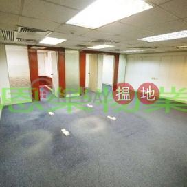 詳情請致電98755238|灣仔區上海實業大廈(Shanghai Industrial Investment Building)出租樓盤 (KEVIN-3944106598)_0