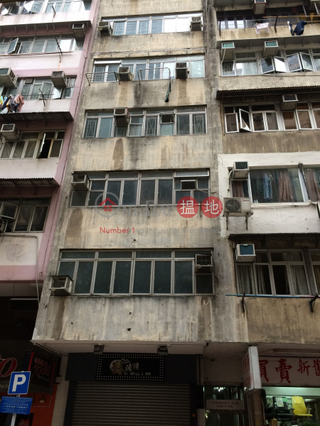 17 Tsing Fung Street (17 Tsing Fung Street) Causeway Bay|搵地(OneDay)(1)