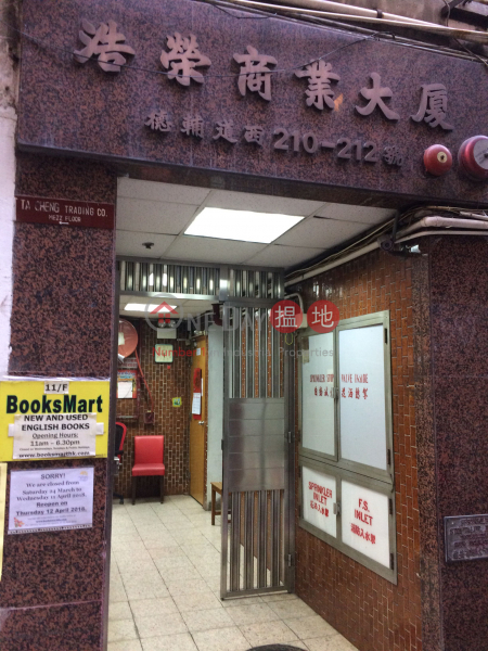 Glorious Commercial Building (Glorious Commercial Building) Sai Ying Pun|搵地(OneDay)(3)