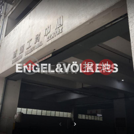 Studio Flat for Sale in Ap Lei Chau
