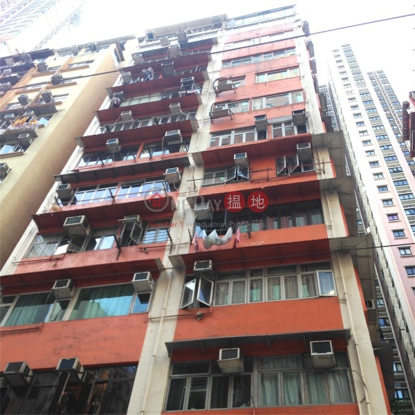 Johnston Building (Johnston Building) Wan Chai|搵地(OneDay)(5)
