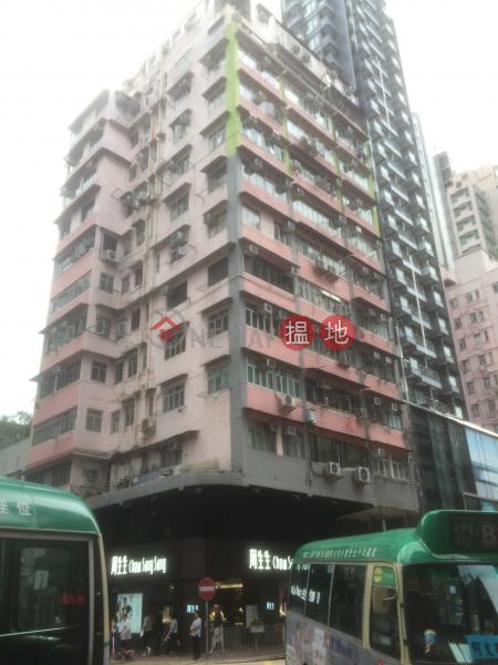 蕪湖街103號 (103 Wuhu Street) 紅磡|搵地(OneDay)(2)