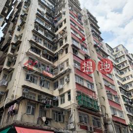 On Tai Building On Wo Gardens,To Kwa Wan, Kowloon