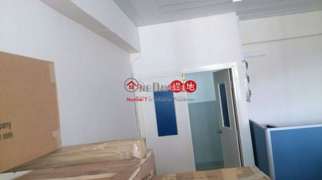 Haribest Industrial Building, Haribest Industrial Building 喜利佳工業大廈 Rental Listings | Sha Tin (ken.h-02613)