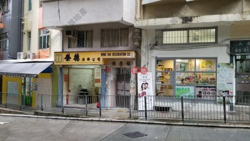 福慶樓|西區福慶樓(Fuk Hing Lau)出租樓盤 (01b0132354)