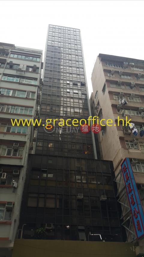 Wan Chai-Henfa Commercial Building Wan Chai DistrictHenfa Commercial Building(Henfa Commercial Building)Rental Listings (KEVIN-2436766226)_0