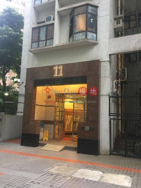 Tai Hing Gardens Phase 2 Block 11 (Tai Hing Gardens Phase 2 Block 11) Tuen Mun|搵地(OneDay)(2)