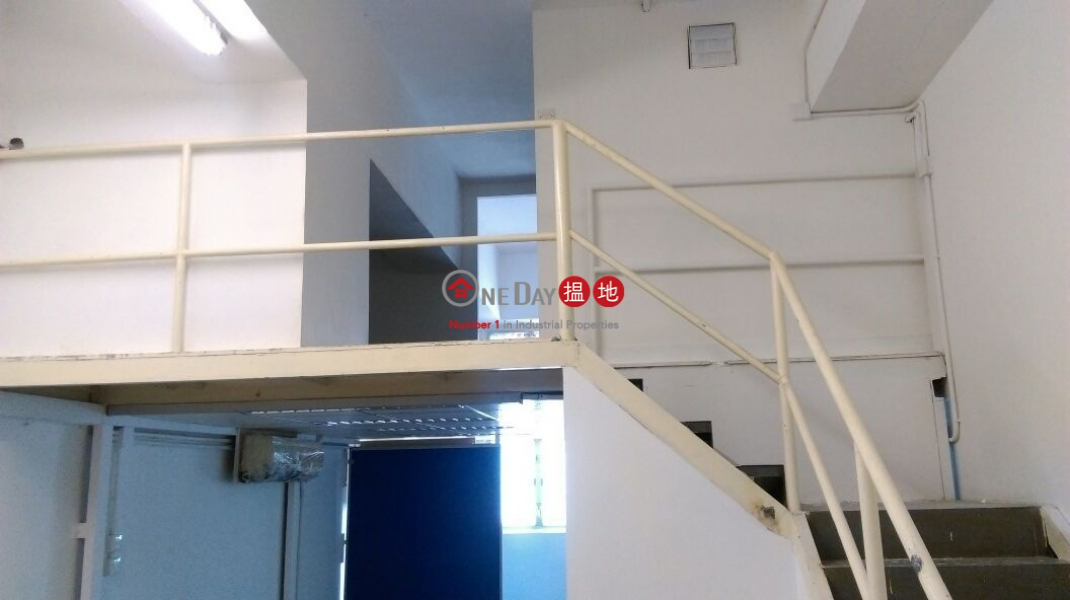 Harry Industrial Building, Harry Industrial Building 協力工業大廈 Rental Listings   Sha Tin (charl-03721)