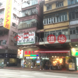 44 Wuhu Street|蕪湖街44號