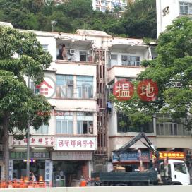 30 Aberdeen Main Road,Aberdeen, Hong Kong Island