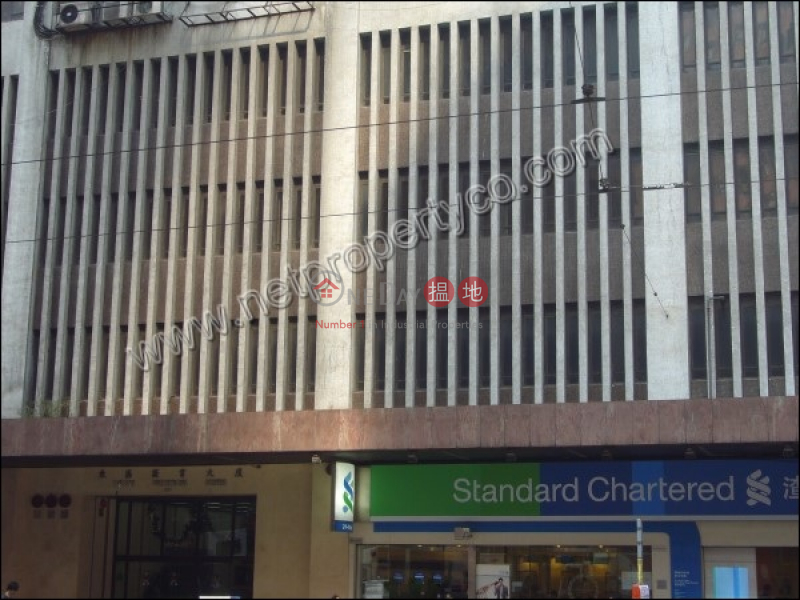 HK$ 50,000/ month | Eastern Commercial Centre Wan Chai District, Wan Chai office for Rent