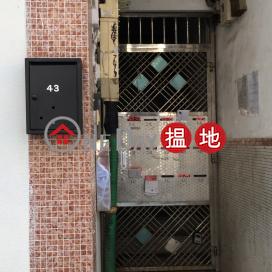 東街41-43號,蘇豪區, 香港島