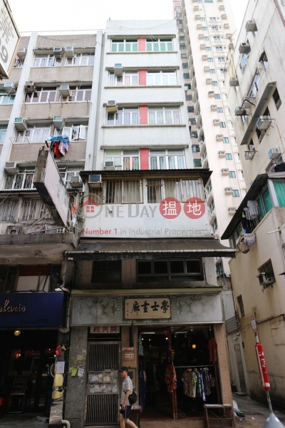廣興樓 (Kwong Hing Building) 大埔|搵地(OneDay)(2)