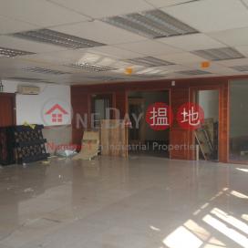 極開揚 無敵海景|荃灣正好工業大廈(Jing Ho Industrial Building)出租樓盤 (poonc-05532)_0