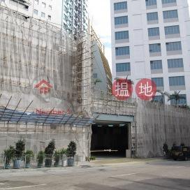Aji Ichiban Centre|優之良品中心