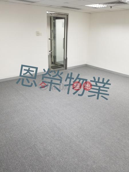 TEL: 98755238 93-107 Lockhart Road   Wan Chai District   Hong Kong, Rental HK$ 13,860/ month