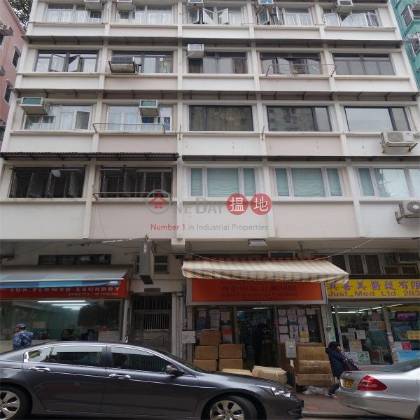 75-77 Stone Nullah Lane (75-77 Stone Nullah Lane) Wan Chai|搵地(OneDay)(2)