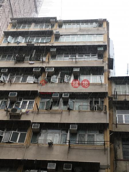 332-332A Castle Peak Road (332-332A Castle Peak Road) Cheung Sha Wan|搵地(OneDay)(1)