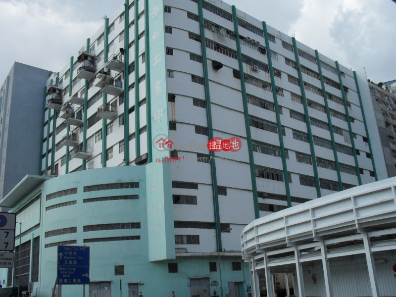 SEAPOWER IND CTR, Seapower Industrial Centre 海裕工業中心  Rental Listings | Kwun Tong District (lcpc7-05765)