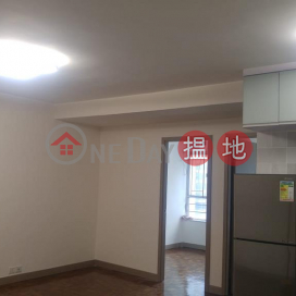 Flat for Rent in Southorn Garden, Wan Chai
